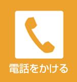 Call:0120088726